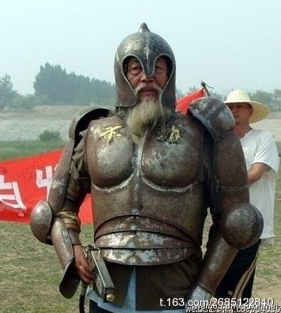 中國 盔甲