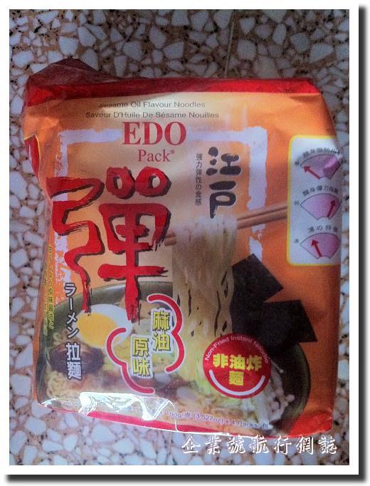 EDO Pack