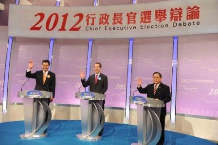 2012 行政長官選舉辯論