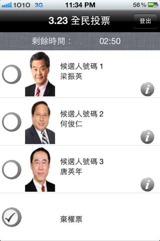 3.23 my vote 01