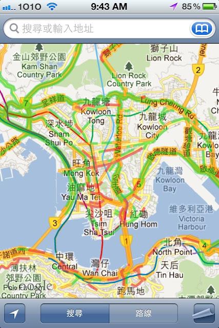 Traffic in Hong Kong iOS