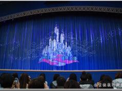 東京迪士尼樂園 一個人的夢想Ⅱ之魔法長青