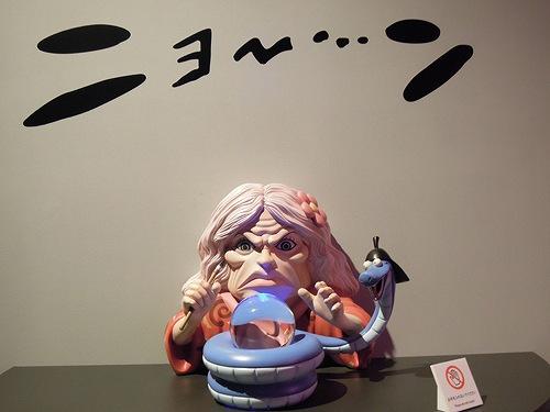one piece exhibition 2012