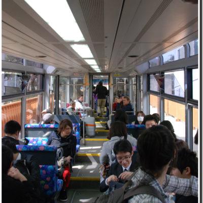 箱根登山纜車