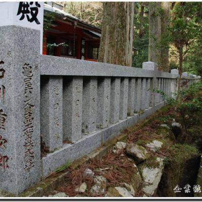 箱根神社 研修殿
