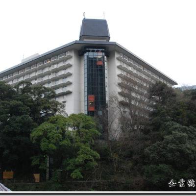 箱根湯本溫泉鄉