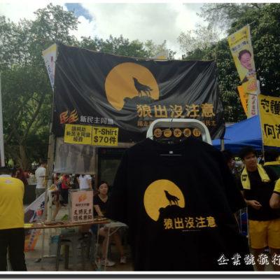 2012 7 1 parade 02
