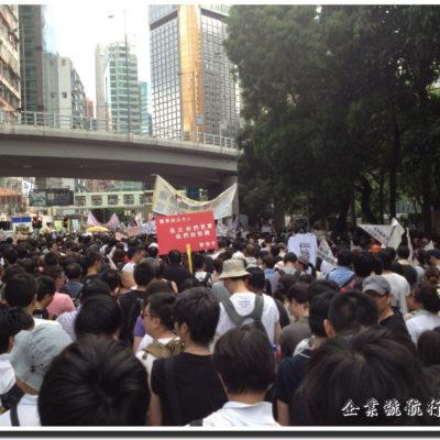 2012 7 1 parade 13