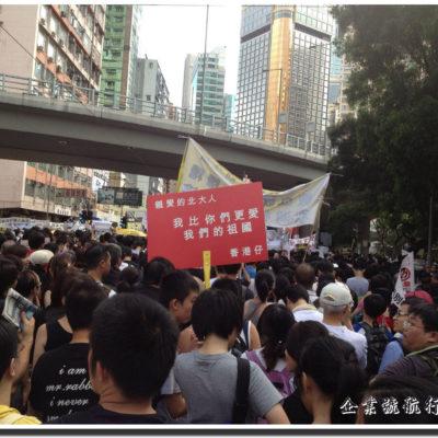 2012 7 1 parade 14