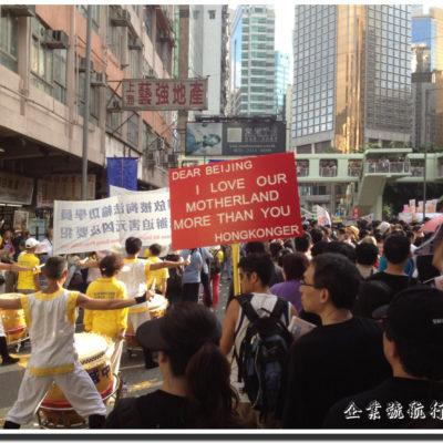 2012 7 1 parade 15