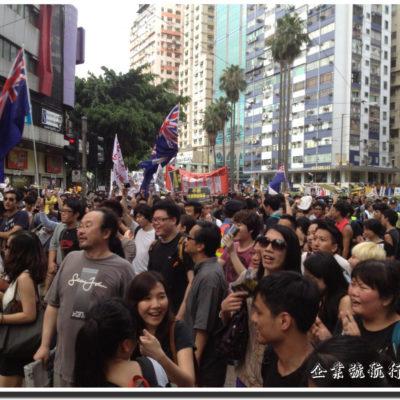 2012 7 1 parade 21