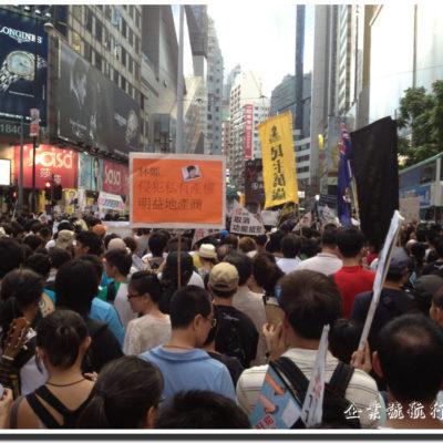 2012 7 1 parade 26