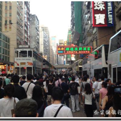 2012 7 1 parade 31