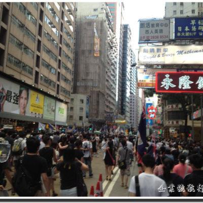 2012 7 1 parade 32