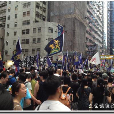 2012 7 1 parade 33