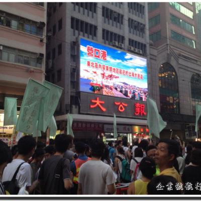 2012 7 1 parade 35