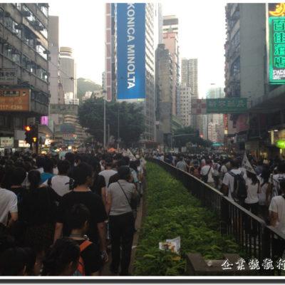 2012 7 1 parade 37
