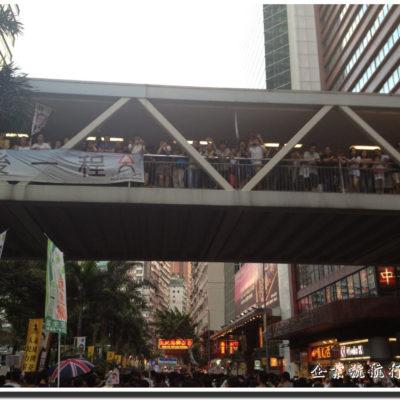 2012 7 1 parade 40