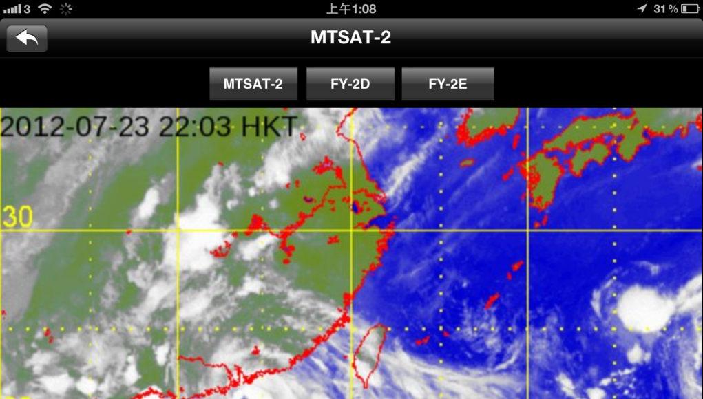 強颱風韋森特