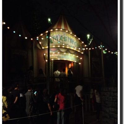 HK Disneyland Teddeus Oswalds Amazing