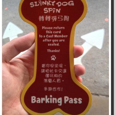 HK Disneyland Slinky Dog Spin