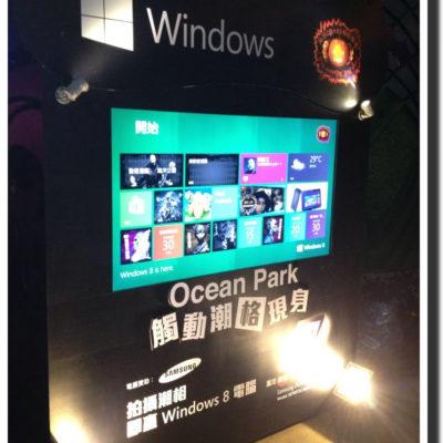 2012海洋公園十月全城哈囉喂