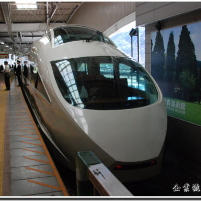 小田急 浪漫特快 Type 50000(VSE)