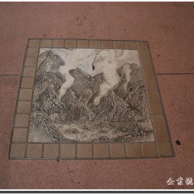 箱根湯本 車站 地面繪圖