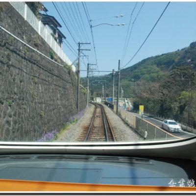 箱根湯本 新宿