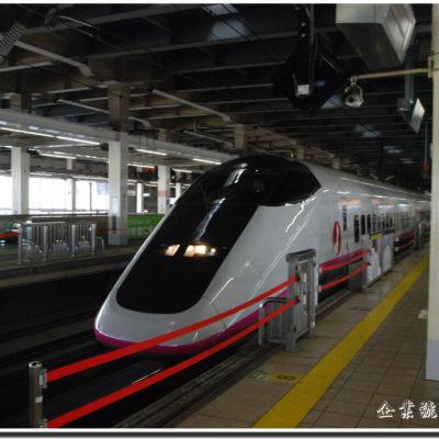 E3系0番台小町號 JR 大宮駅
