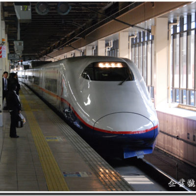 淺間號列車 E2系