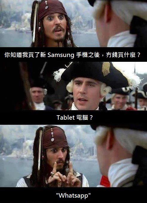 買完 Samsung 手機後無錢買 Whatspp
