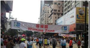 渣打馬拉松 2013