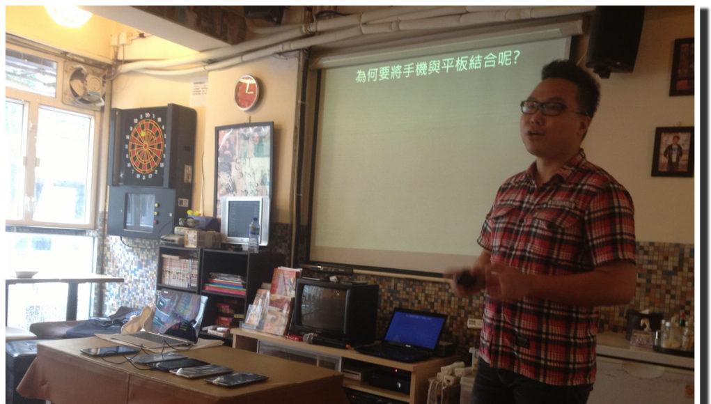 華碩 blogger meeting