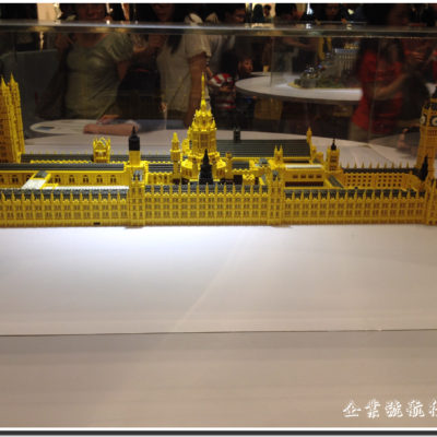 Piece of Peace LEGO 西敏宮、西敏寺及聖瑪嘉烈大教堂