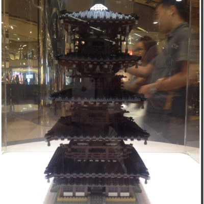Piece of Peace LEGO 法隆寺地區的佛教古蹟