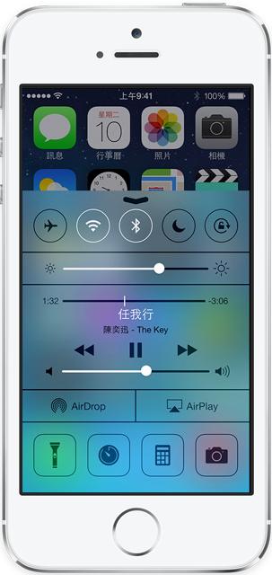 iOS7 control center