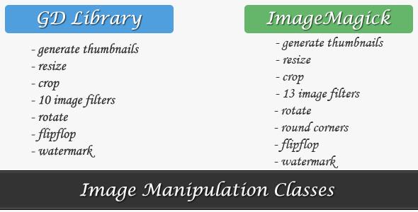 GD library vs ImageMagicK