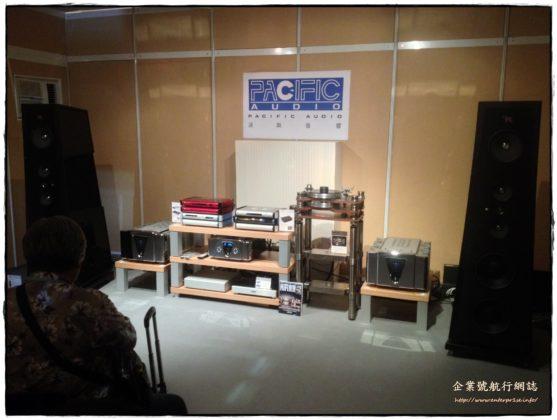 香港高級視聽展 2013