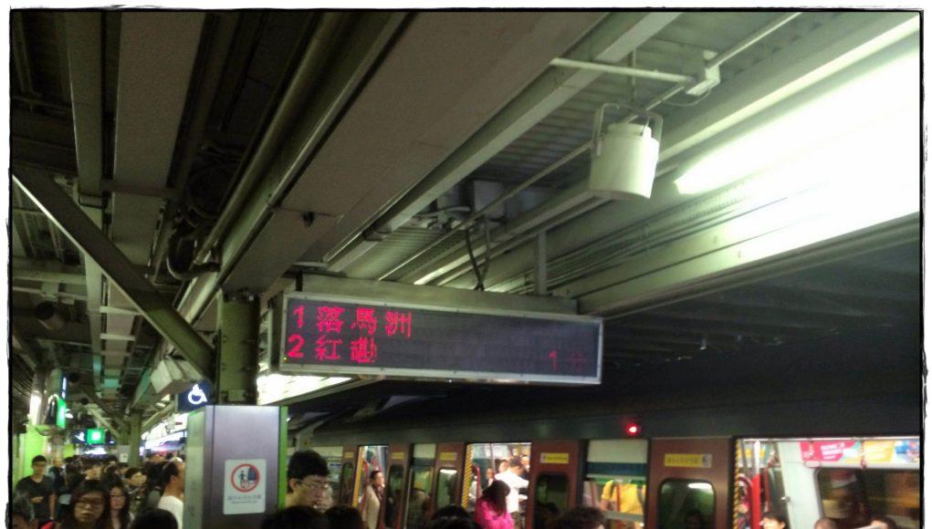 粉嶺站北行線火車駛入南行線月台