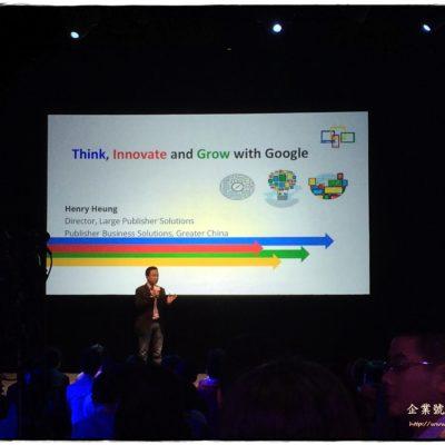 google digicamp 2013