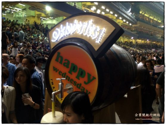 快活谷啤酒節 2013