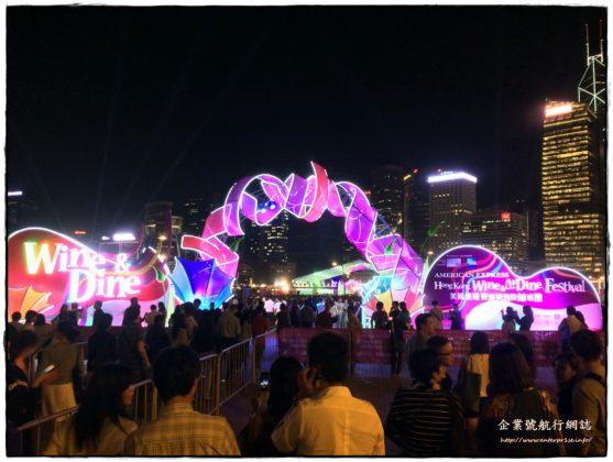香港美酒佳餚巡禮 2013