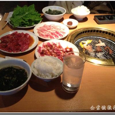 2012 Japan Day 8