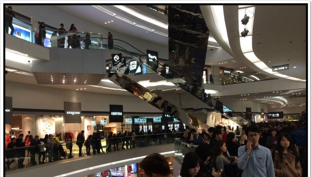 Apple Store Kowloon Tong