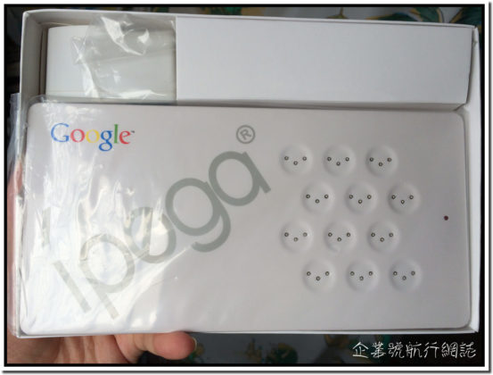 Google Gift charger