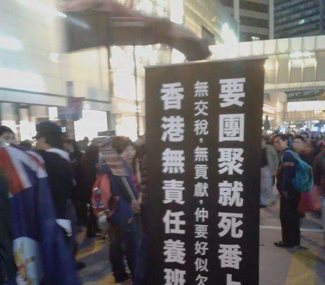 要團聚就死番上強國 香港無責任養班蝗蟲