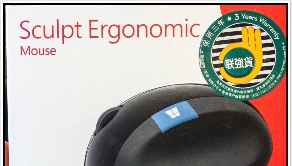 Microsoft Sculpt Ergonomic