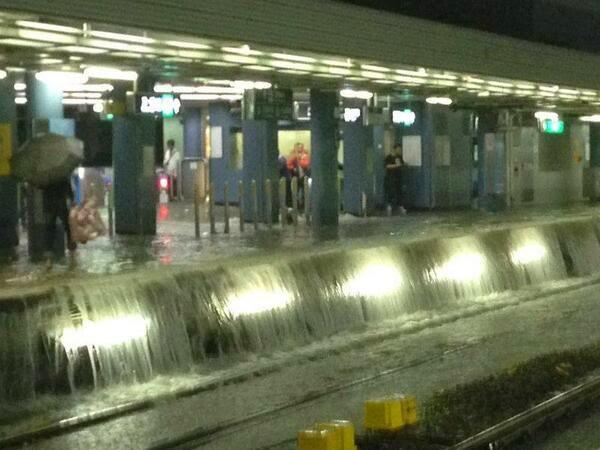 Kowloon Tong MTR 1