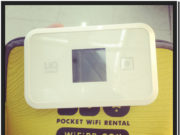WiFi-bb UQ WiMax Pocket WiFi